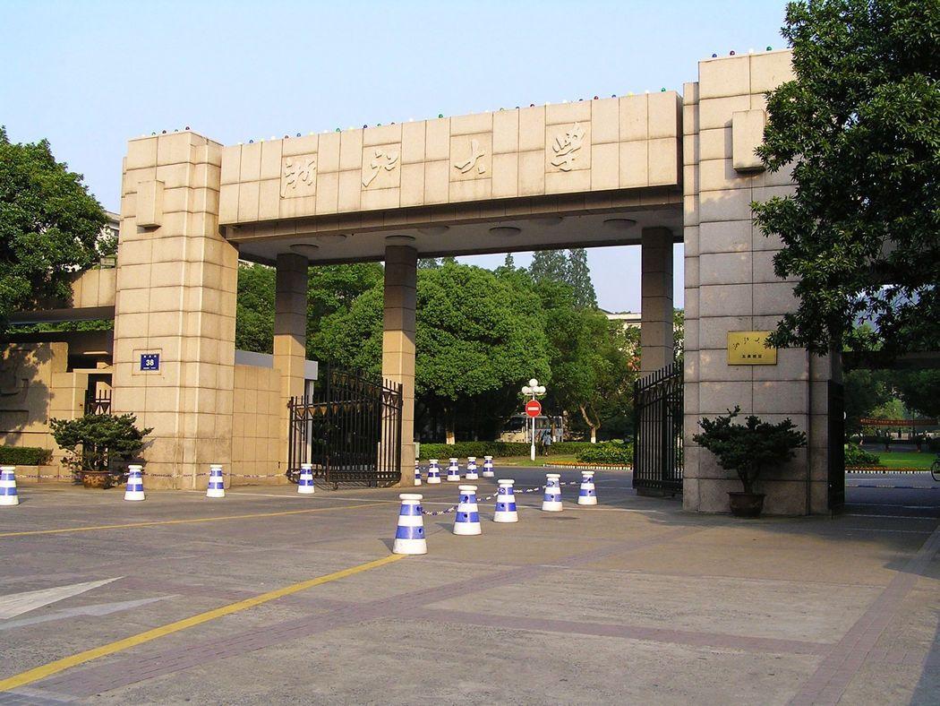 2019年武书连大学排行_武书连2019中国大学排行榜