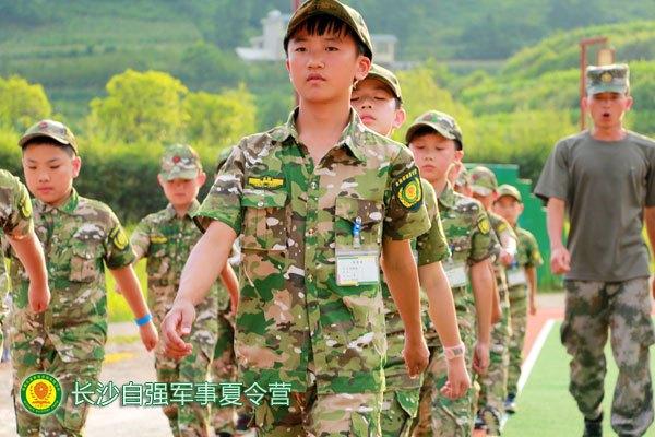 湖南湘乡自强夏令营让儿童的内心变得更强大