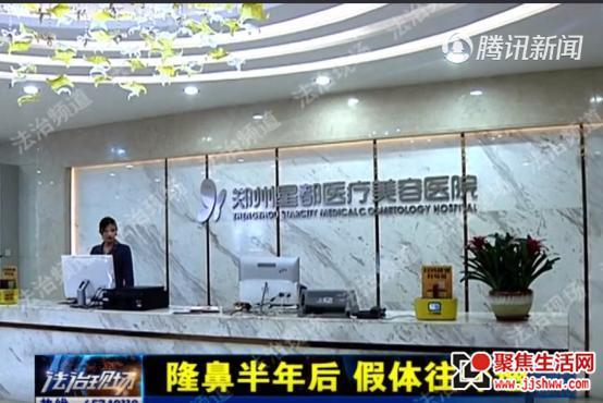 医院小兰,郑州新