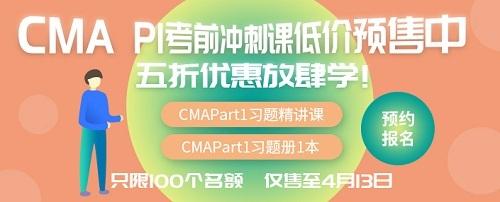 英语六级准考证打印12月_19年4月CMA准考证需要打印吗