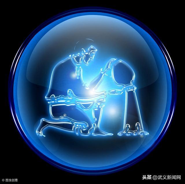 12星座神话传说 水瓶座