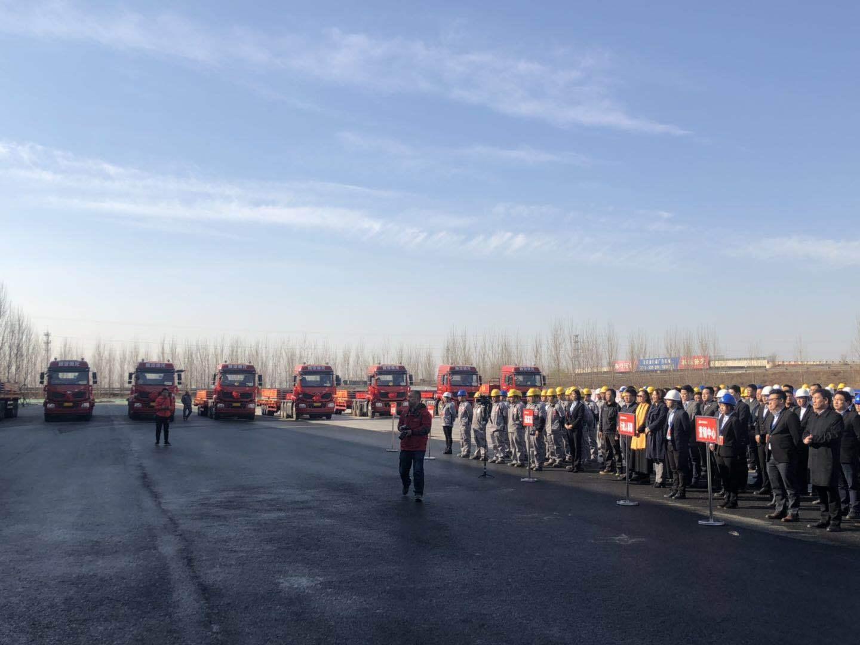 顺安远大首批北京长辛店安置房项目PC构件发车仪式在保定举行