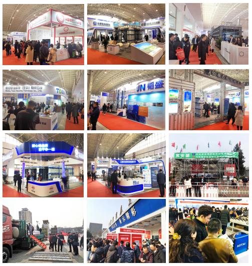 2020第十二届中国国际模板脚手架施工技术及产品设备展览会