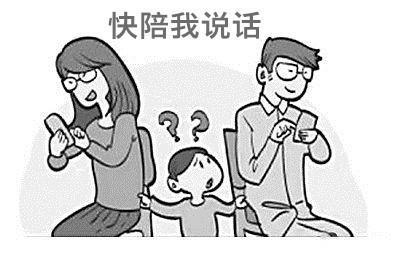 怎样让孩子理解父母