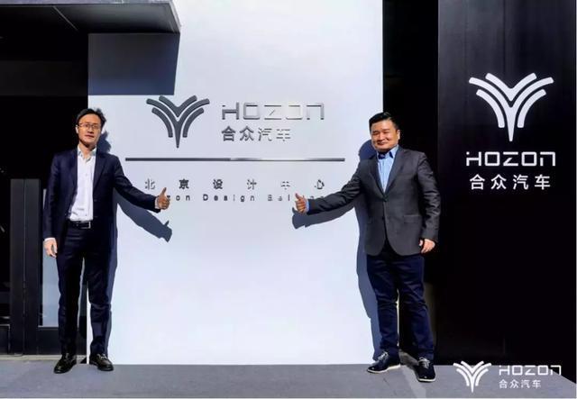 广州电脑维修_稳中求进!合众汽车北京设计中心加码核心竞争力