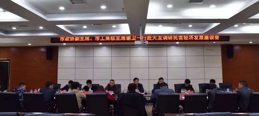 2019年广东民营经济_2019年中国民营经济发展论坛成功举行