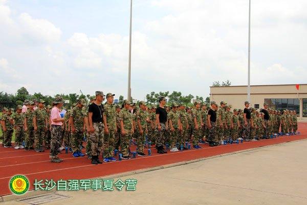 郴州北湖自强夏令营增强高中生的自立性
