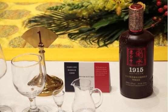 款待法国前总理,中国皇家菜博物馆为何选择老