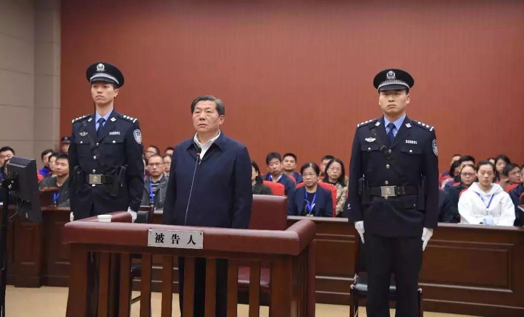 中宣部原副部长鲁炜获刑14年
