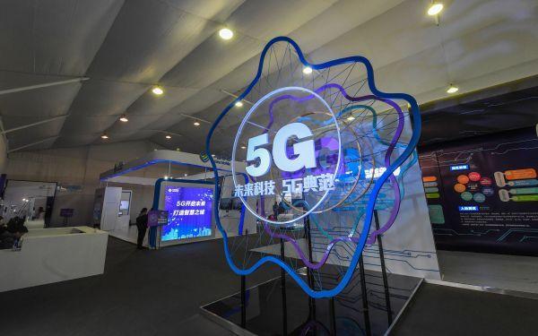 日媒:中国5G已来 三大运营商投资部署明确