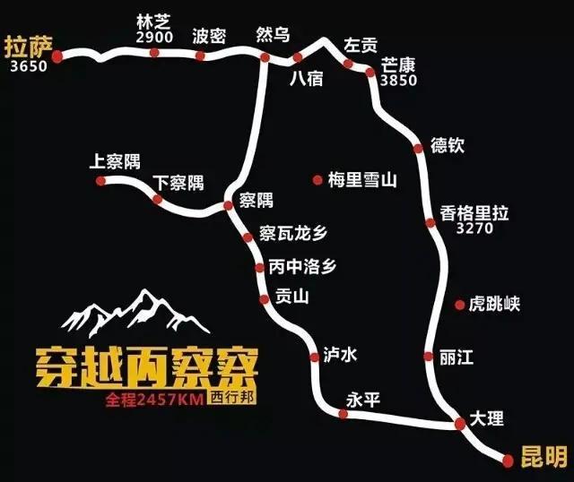 自驾滇进青出_走川西吃喝玩乐:西藏旅游,这些必备自驾地图,少一张都是 ...