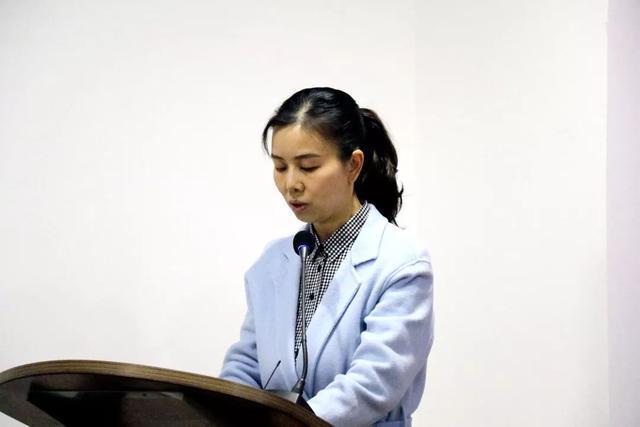 广安市第三届青年创新创业大赛前锋区初赛成功举办