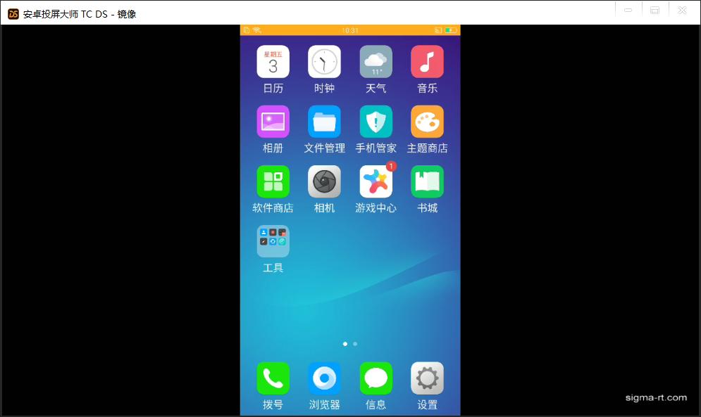 安卓投屏软件哪个好