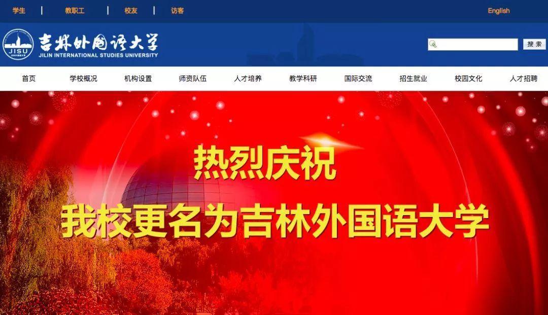 """改名""""大学""""的<a href=http://www.555edu.com/baokao/tianbaozhiyuan/ target=_blank class=infotextkey>院校</a>,报考性价比怎么样?"""