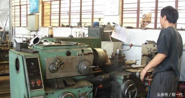 泵阀厂老板做了十多年,为何还是小作坊?