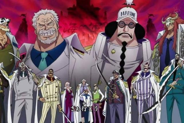 海軍和四皇實力相當,海軍陣容更強,為何不鏟除四皇?