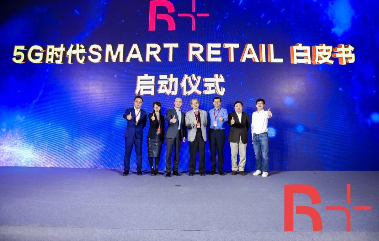 新科技引领新时尚,R+重造零售智能零售网络空间