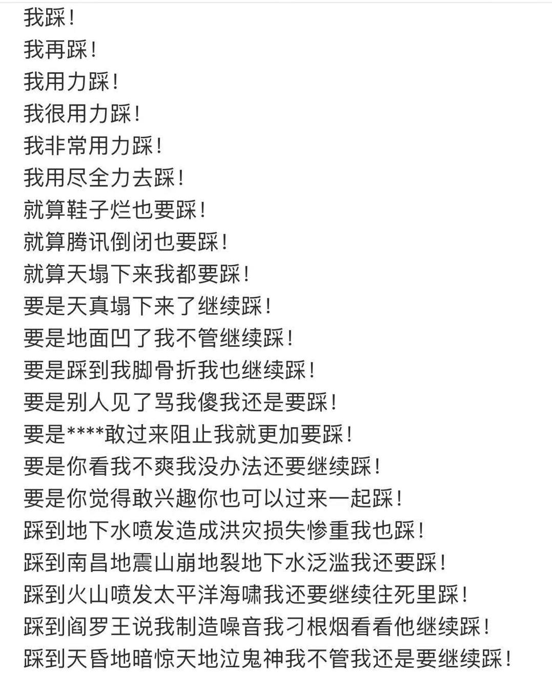 """【回忆杀】中美非主流文化大PK,美式""""葬爱家族""""了解一下"""