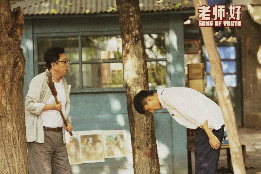 《老师·好》:不要在最好的时光,错过最好的自己