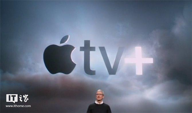 苹果正式推出Apple TV+原创视频服务