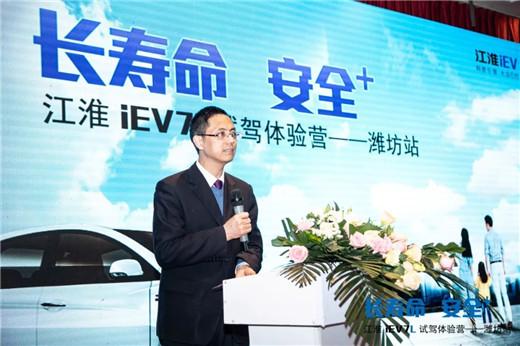 严格选择纯电动汽车,试驾JAC iEV7L后的真实体验