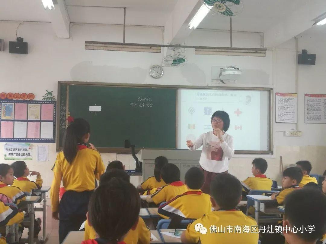 钻研高效课堂,提升教学水平 四年级数学高效课堂磨课
