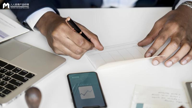支付系统设计白皮书:会员(客户)系统设计思路
