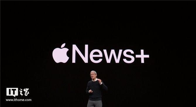 苹果正式公布Apple News+服务