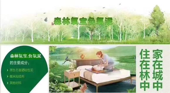 德孝中华周刊助力河北唐山环保企业健康发展