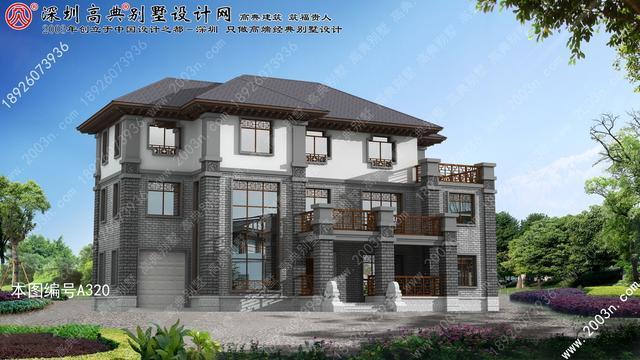农村三层楼房设计图纸首层237平方米农村三层住宅设计图
