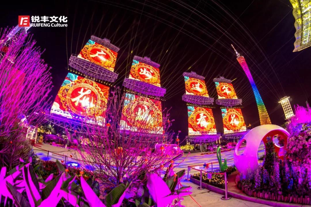 武汉LAX 海心沙灯光音乐会