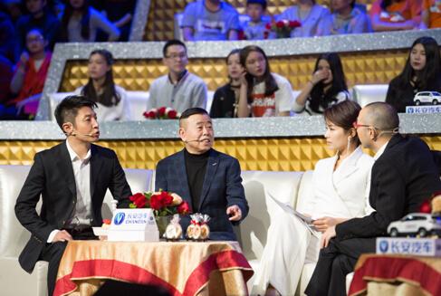 长安汽车独家冠名《欢乐中国人》引爆娱乐营销