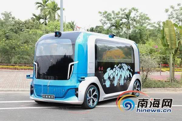 """""""黑科技""""首次亮相博鳌亚洲论坛年会,这样的无人驾驶汽车你坐过"""