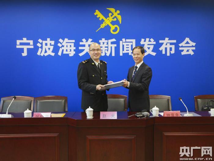 一份银行保函降成本减负担,宁波海关创新税款担保模式
