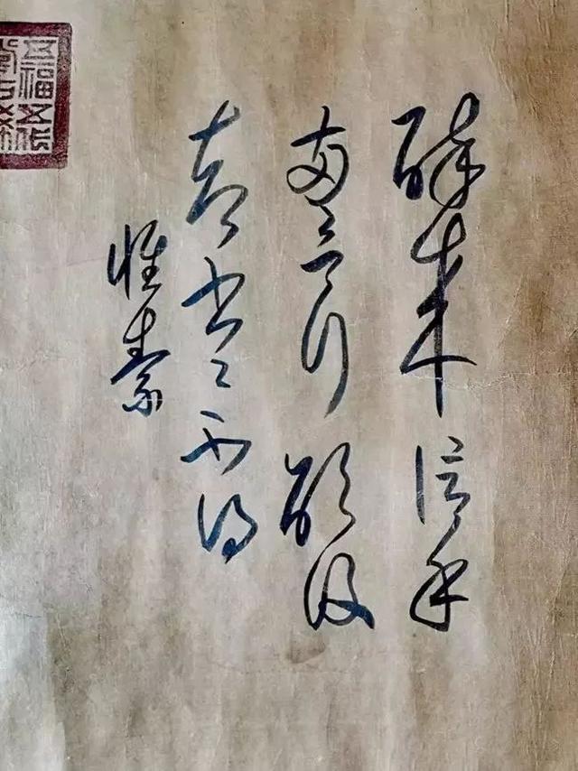 北京惊现 兰亭序 被鉴定为 真迹 ,估值5个亿图片