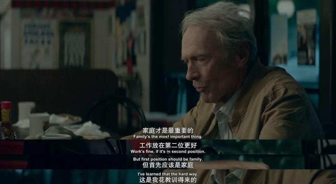 88岁好莱坞名导新片奖项口碑双失败,如何在豆瓣喜提8分高分(图20)
