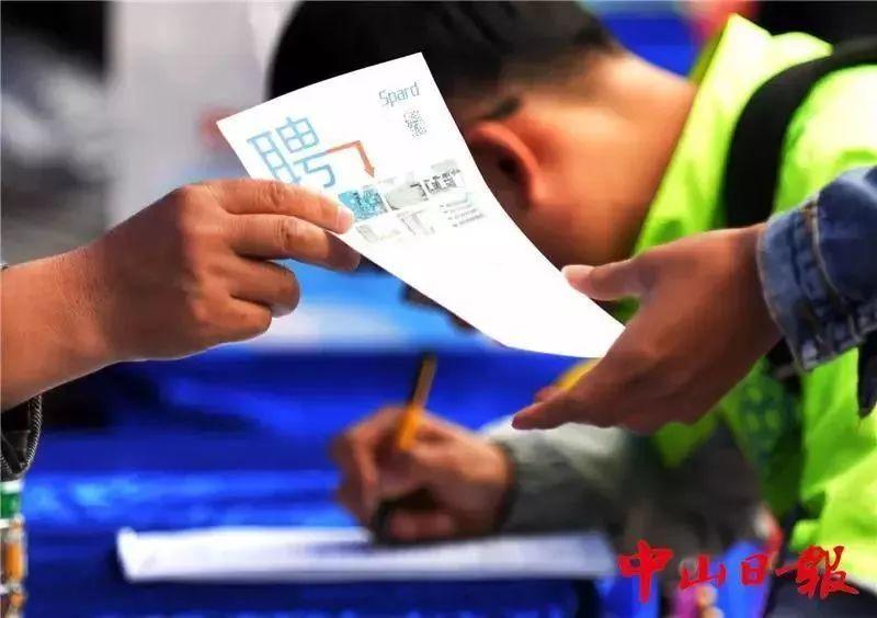 中山板芙户籍人口_广东中山板芙楼房图片