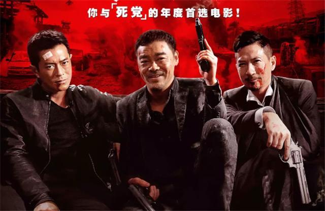 """9部""""三女主""""香港电影:第2部太超前,票房只有193万港币"""