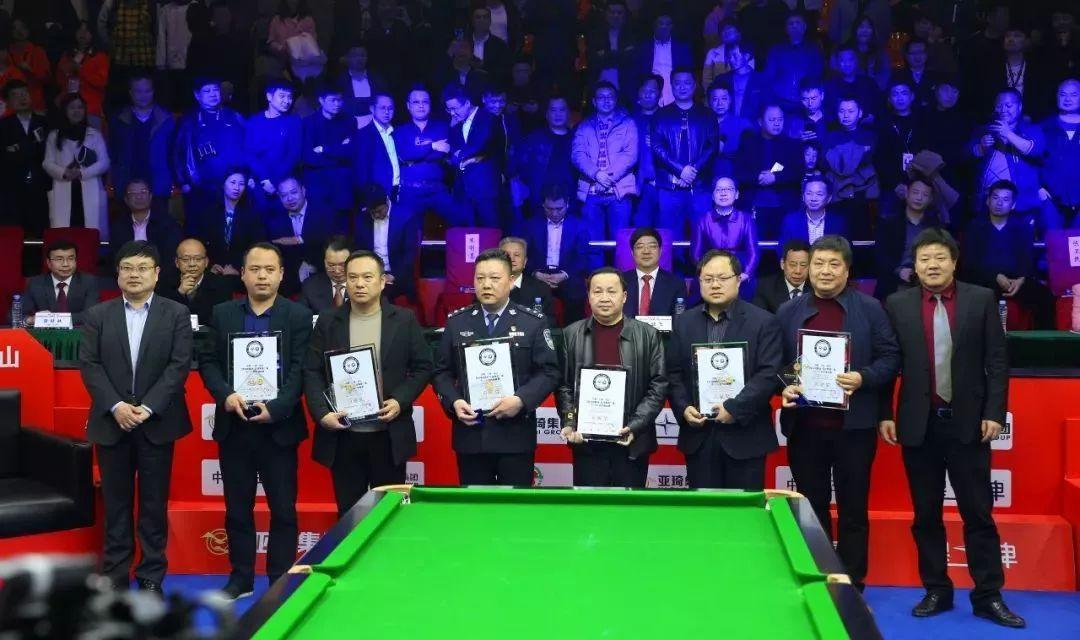 第五届中式台球世锦赛玉山落幕 郑宇伯陈思明分获男女冠军图片