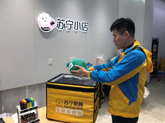 竞合迸发新势能 助苏宁驶入智慧零售深水区