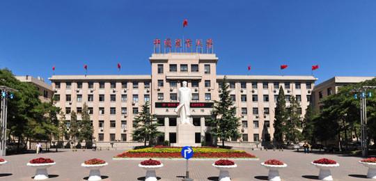 新的大学联盟来了,八所双一流高校,与陕西这所大学结盟图片