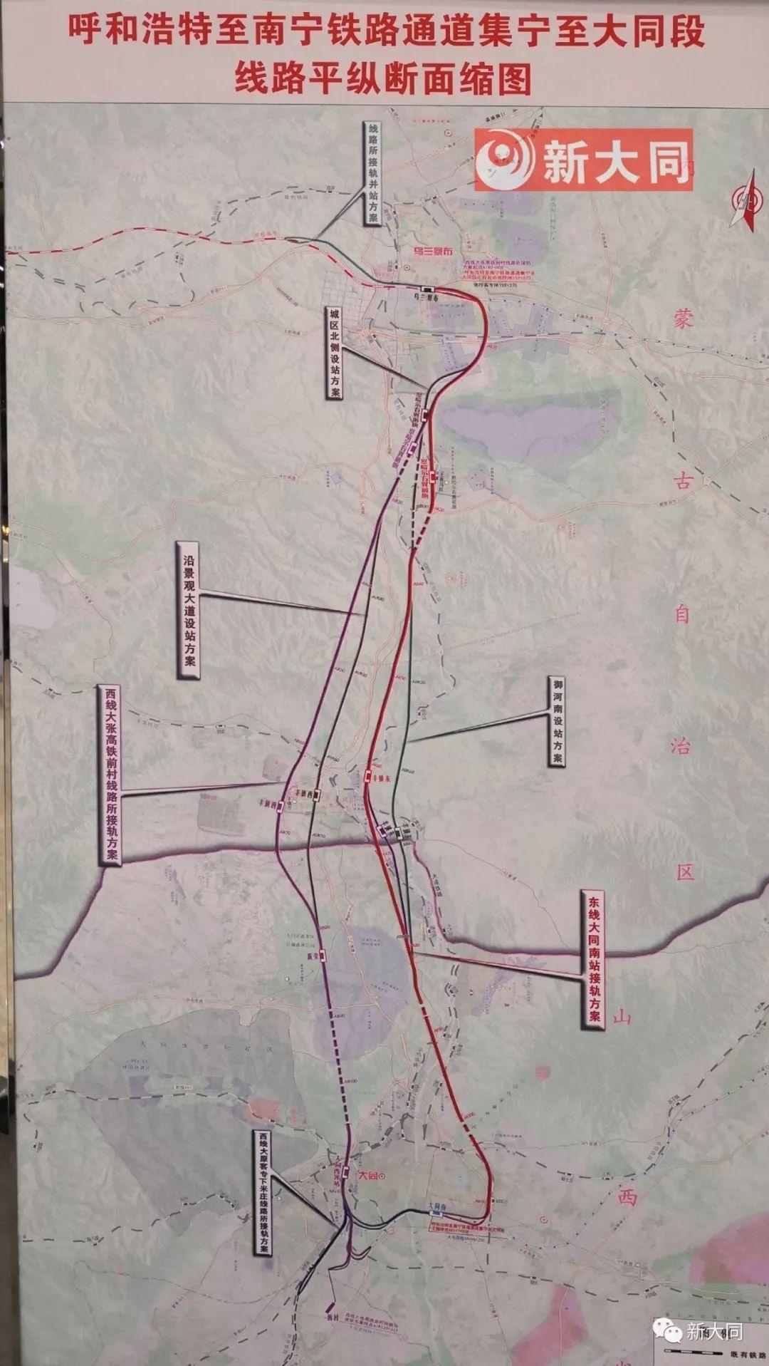 察右前旗新区规划图