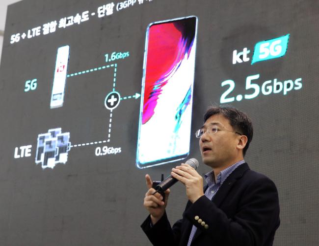 韩国KT 5G基站数量将达3万个 年内提供全国网络覆盖