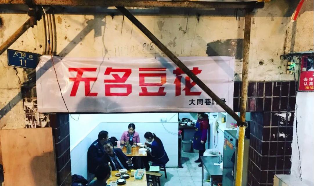 河南简易版酸辣粉加盟连锁品牌