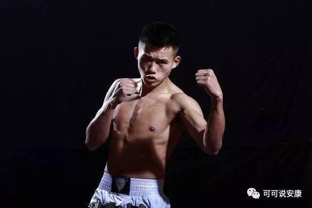2019年6月1日武林风录播WLF65公斤级世界金腰带挑战赛 - 直播[视频]