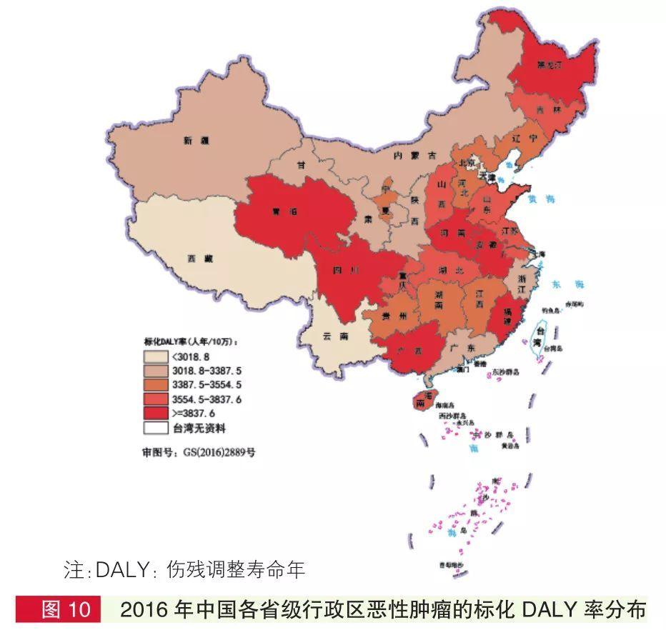 中国癌症负担地图公布:这些省份最被癌症所累,预防方法送给全国人!