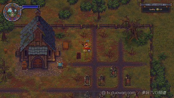 tinyBuild宣布模拟经营游戏《守墓人》将登陆NS