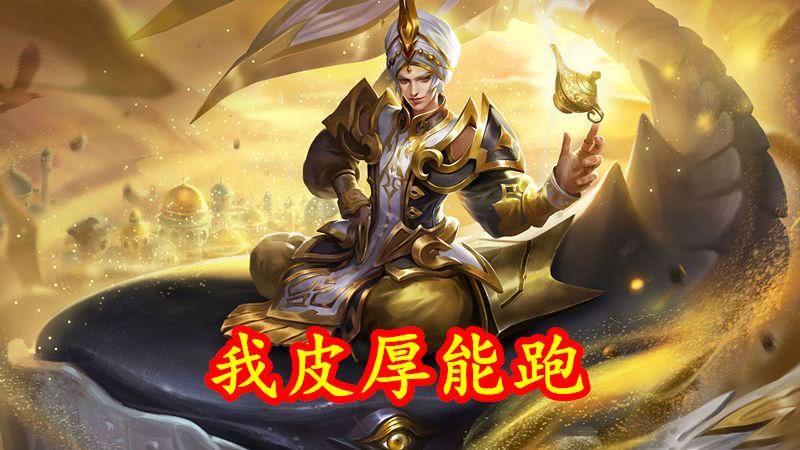 """王者荣耀:最难抓的6位英雄,其中3位自带""""天眼""""兰陵王都怕他"""