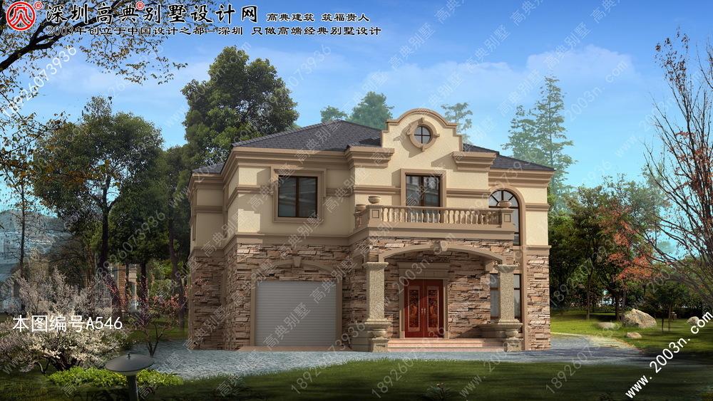 此别墅设计案例:   a546号别墅设计图纸及效果图介绍:   占地规格:门面15.7米x深度16.8米   二层半别墅效果图大全, 农村二层半别墅设计图, 新农村自建二层半别墅
