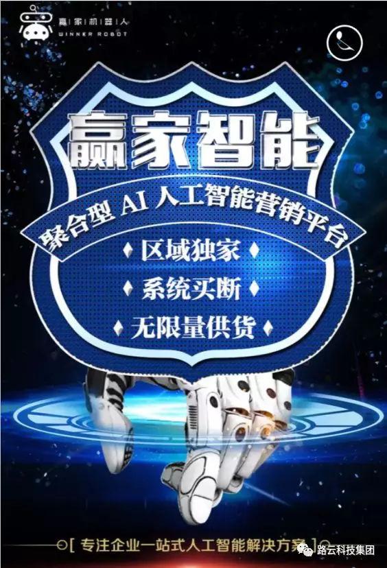 2018中国人工智能指数报告发布